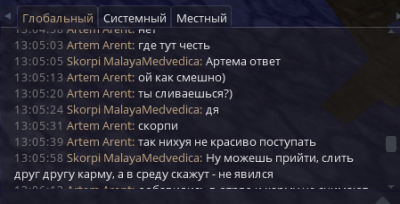 дрррдр.png