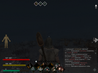 screenshot_001-00000.png