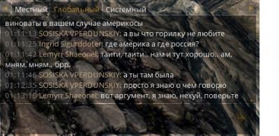 споры 1.png