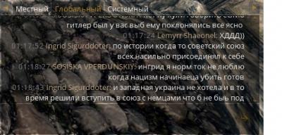 Спор 3.png