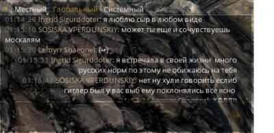 спор 2.png