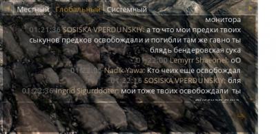 Спор 5.png