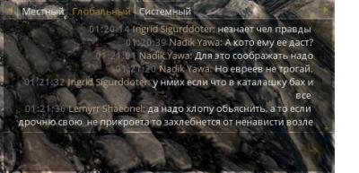 Спор 4.png